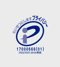 Pマーク ブランデックス株式会社|Brandex co.,ltd